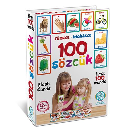 İlk 100 Sözcük